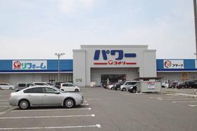 https://image.rentersnet.jp/b7816a803d78a900fb109ee0ce83cd60_property_picture_955_large.jpg_cap_コメリパワー新発田店