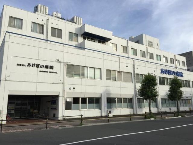 オーバルコート町田中町[周辺施設]病院
