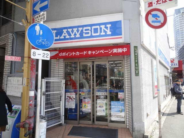 ローソン中崎一丁目店
