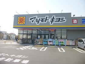マツモトキヨシ越谷レイクタウン店