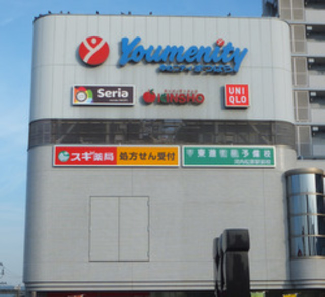 スーパーマーケットKINSHO松原店