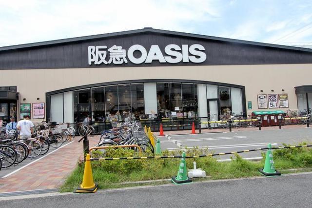 阪急オアシス昭和町店