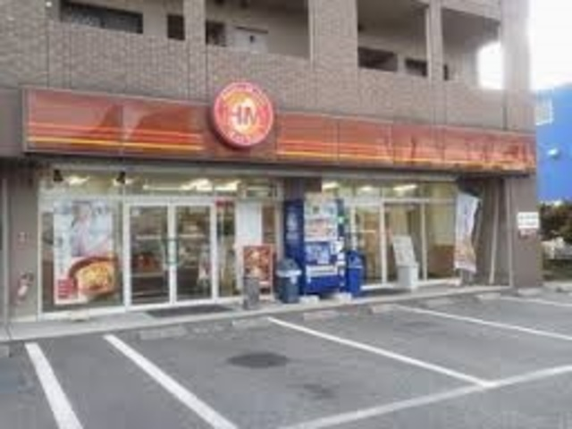 ラークヒル[周辺施設]飲食店