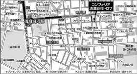 清澄白河駅 徒歩4分案内図