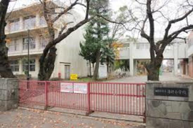 富志正第五ビル[周辺施設]小学校