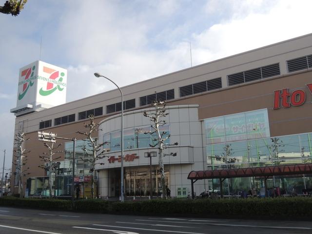 スカイコート鶴見6[周辺施設]スーパー