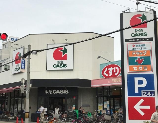 阪急オアシス野江店