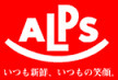 スーパーアルプス横川店