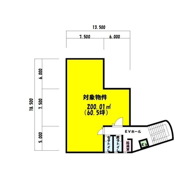 加古川タイホービル 2階