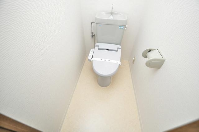 パレグリシーヌ 清潔感のある爽やかなトイレ。誰もがリラックスできる空間です。