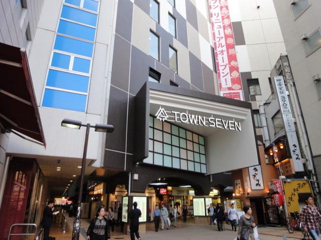 メゾンKAWARAYA[周辺施設]ショッピングセンター
