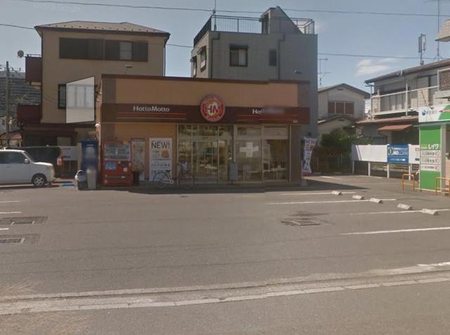 メゾンドソレイユ[周辺施設]飲食店