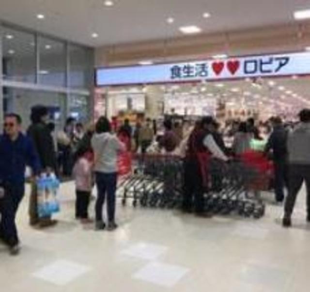 愛甲石田駅 バス6分「長沼」徒歩12分[周辺施設]スーパー