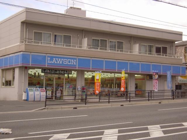 ローソン川西山下町店