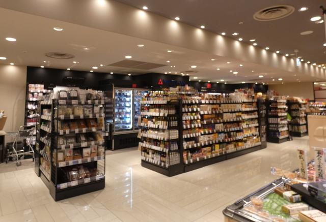 渋谷イーストマメゾン[周辺施設]スーパー