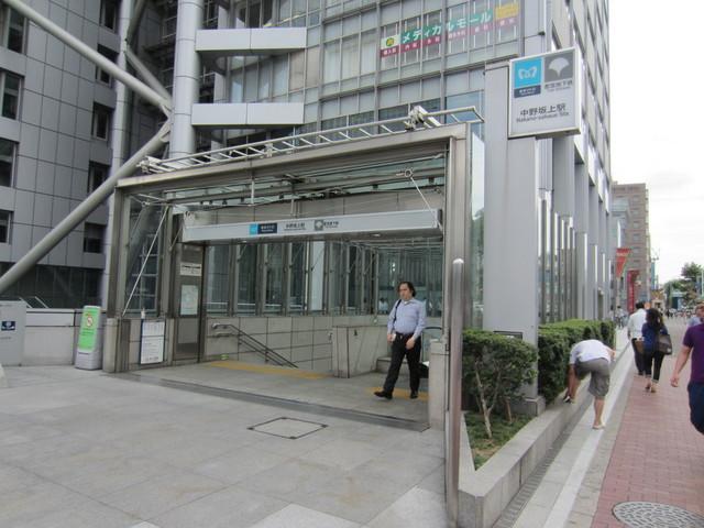 中野坂上駅 徒歩2分[周辺施設]その他