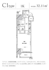 グランドコンシェルジュ六本木9階Fの間取り画像