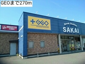 https://image.rentersnet.jp/ba2db8d8-d75f-42a4-95e5-3c8d24180164_property_picture_3521_large.jpg_cap_その他