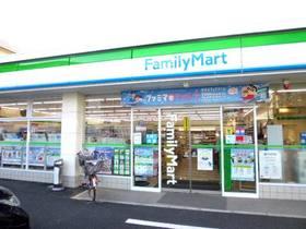 ファミリーマート 高島平七丁目店