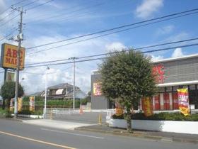 ABC MART青梅店