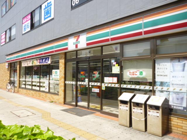 セブンイレブン大阪横堤5丁目店