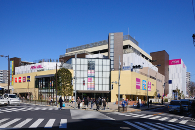 EMINENTE神明[周辺施設]ショッピングセンター