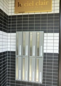 田端駅 徒歩8分共用設備