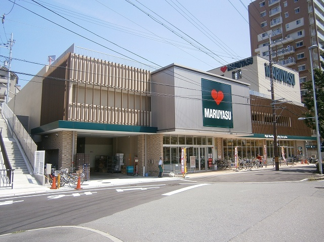 スーパーマルヤス南春日丘店
