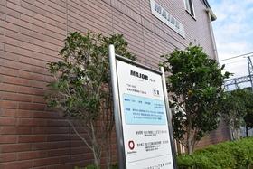 https://image.rentersnet.jp/bab8cd81-829b-4492-a484-eca48c6acfc8_property_picture_953_large.jpg_cap_その他