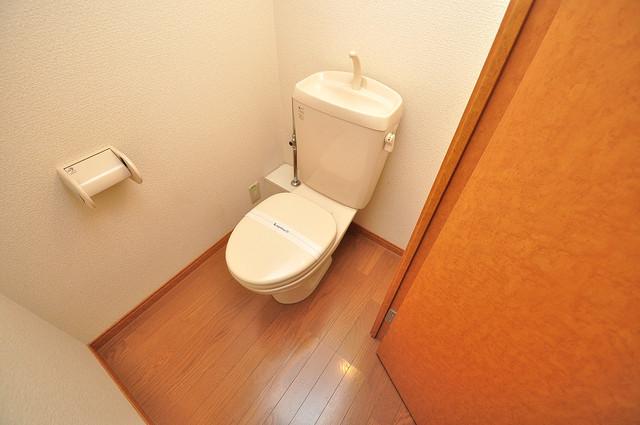レオパレスフセアジロミナミ 清潔感のある爽やかなトイレ。誰もがリラックスできる空間です。