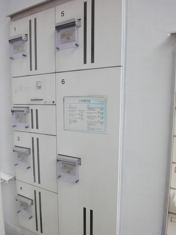 haramo cuprum共用設備