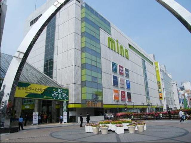 サンヴェール町田グランデユール[周辺施設]ショッピングセンター