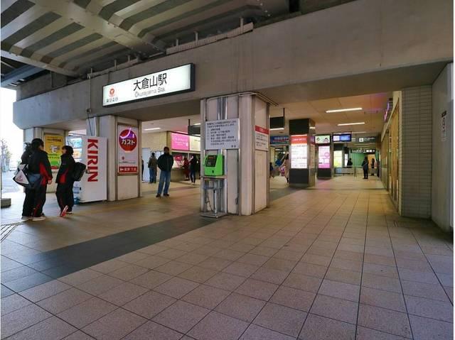 大倉山駅 徒歩3分[周辺施設]その他