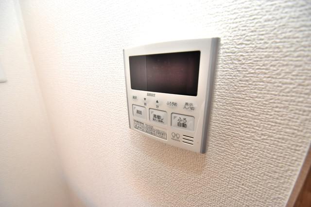 ラヴィ・クレール 給湯リモコン付。温度調整は指1本、いつでもお好みの温度です。