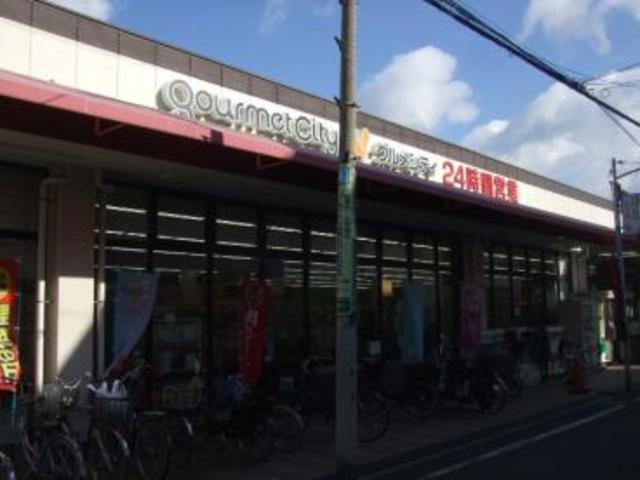 小若江スカイハイツ グルメシティ長瀬店