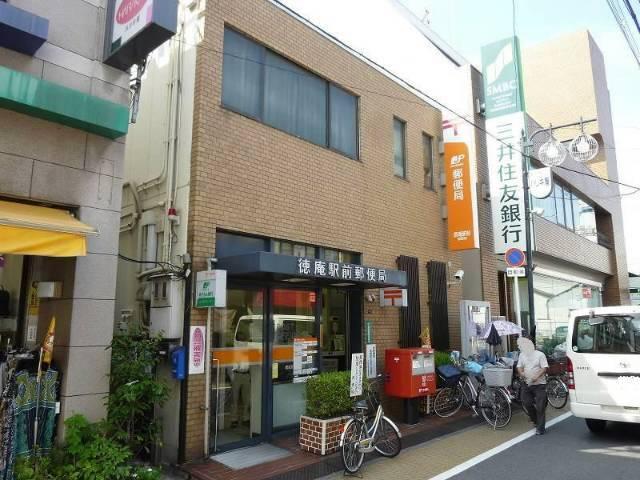 パーラム徳庵 徳庵駅前郵便局