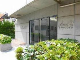 蔵前駅 徒歩7分共用設備