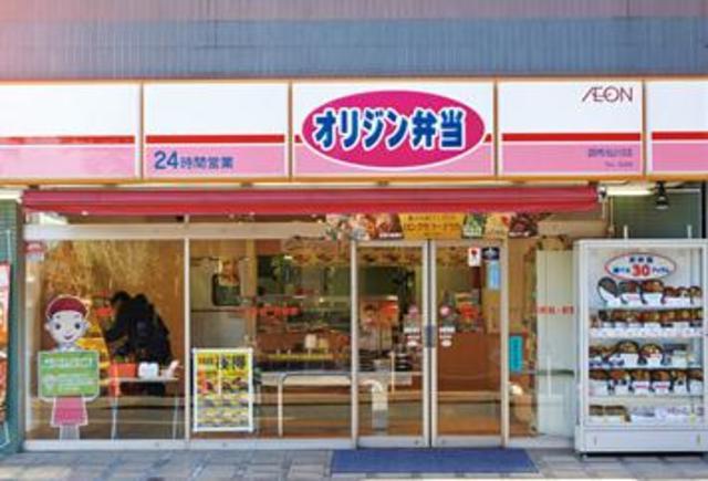 OZ-COURT[周辺施設]飲食店