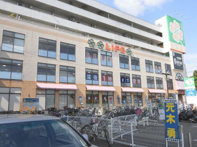 つつじヶ丘駅 徒歩6分[周辺施設]スーパー