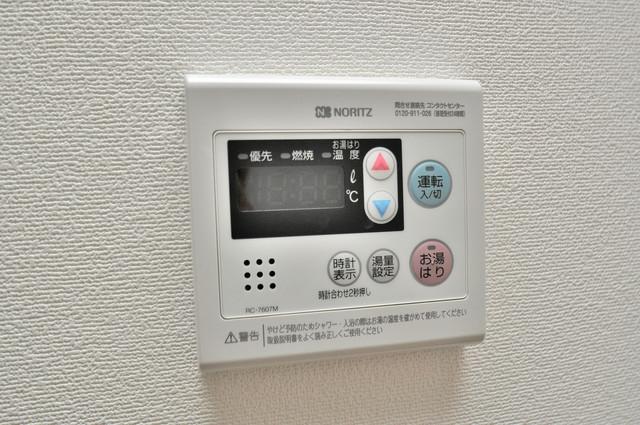 スタシオン俊徳道 給湯リモコン付。温度調整は指1本、いつでもお好みの温度です。
