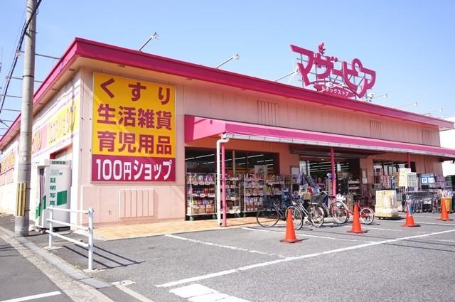 プロミネンス マザーピア西岩田店
