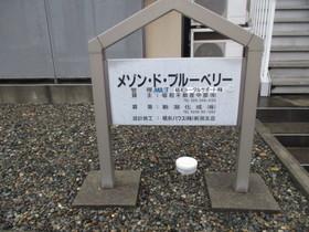https://image.rentersnet.jp/bcfa28d2-df67-4b7a-ad6a-4a3464e16b25_property_picture_959_large.jpg_cap_その他