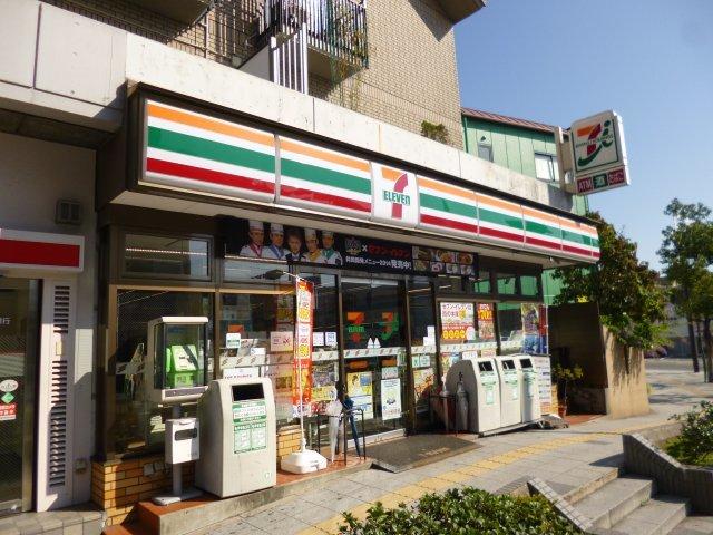 セブンイレブン豊中曽根東町店