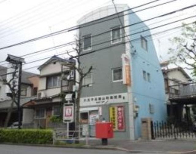 Kaoyu[周辺施設]郵便局