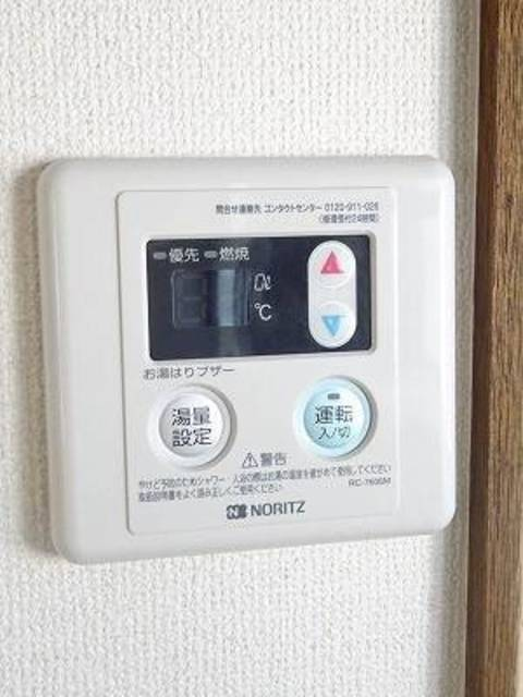 温度設定可能な3点給湯