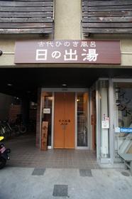 PURE LAND TAMURA 502号室