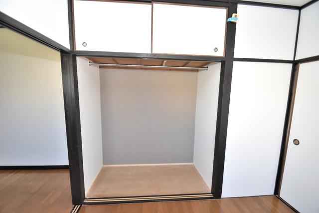 セイワパレス寺山公園 もちろん収納スペースも確保。いたれりつくせりのお部屋です。