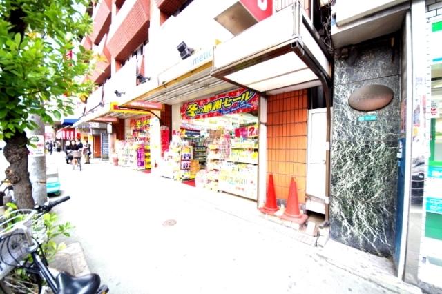 アカカベ京橋薬店