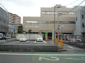 徒歩9分総合病院