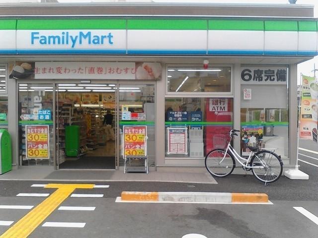 ファミリーマート淀川新高二丁目店
